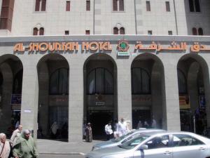 Al Shourfah Hotel