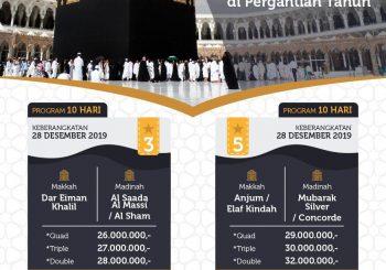 Program Umrah Desember 2019